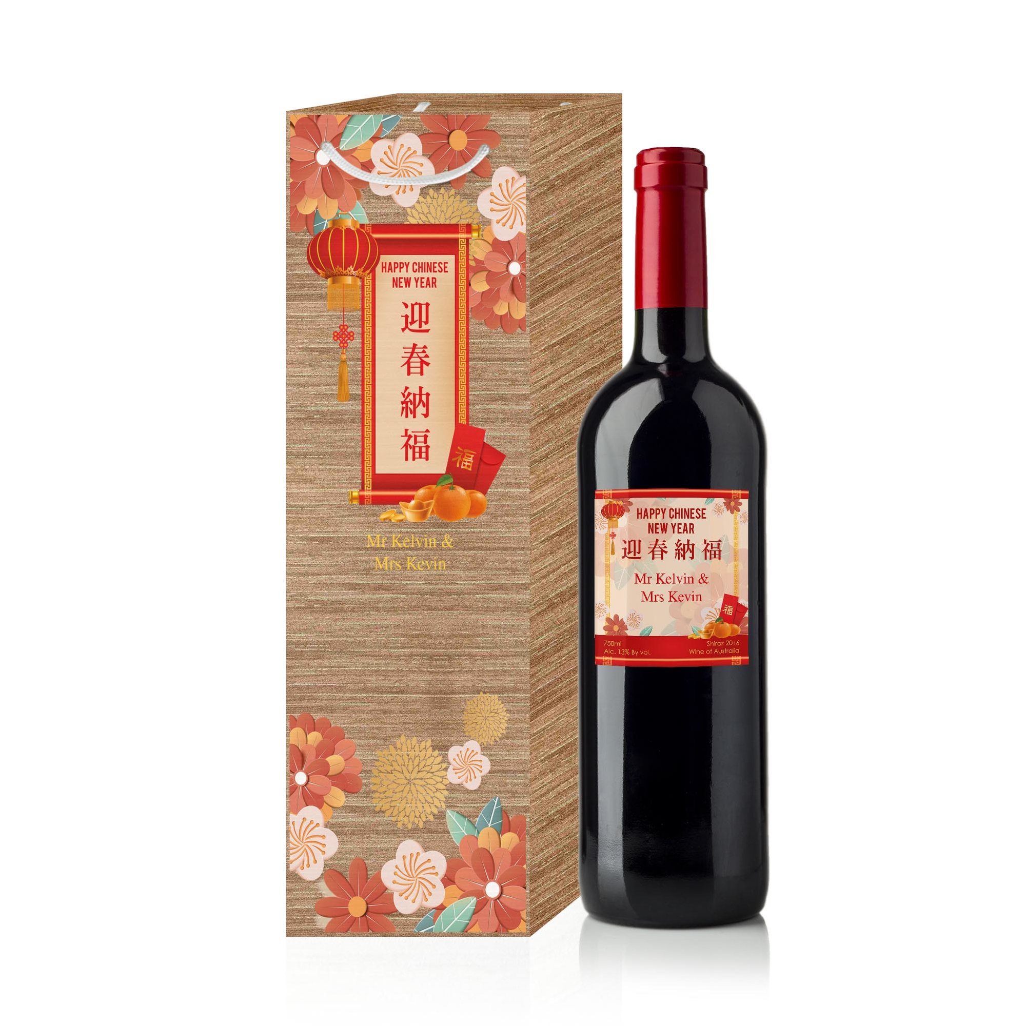 Chinese New Year Wine Memento