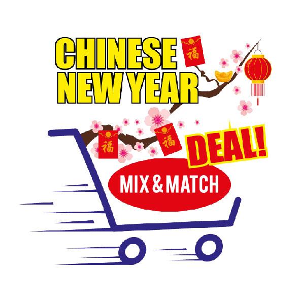 Mix & Match Deal